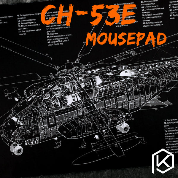 Mechanical keyboard Mousepad Sikorsky CH-53E Super Stallion 900 400 4 mm non Stitched Edges Soft/Rubber High quality