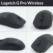 Mouse anti slip tape for Logitech SteelSeries DIY Zowei