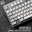 kprepublic 139 Japanese root font Cherry profile Dye Sub Keycap Set PBT black red - KPrepublic