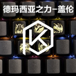 LOL Champion Skills and Summoner Spells backlit keycaps ABS laser-etched black red