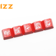 Novelty Shine Through Keycaps ABS Etched, Shine-Through lol black red r2 hero skill