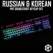 LOOP RUSSIAN & KOREAN ROOT LETTER legends PBT DOUBLESHOT KEYSET OEM profile black and white