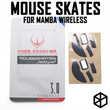 Hotline games 2 sets/pack competition level mouse feet skates gildes for razer mamba wireless 0.6mm thickness Teflon