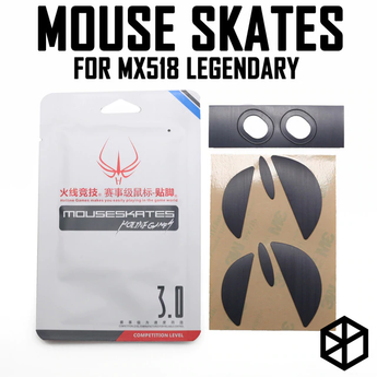 Hotline games 2 sets/pack competition level mouse feet skates gildes for logitech mx518 legendary 0.6mm thickness Teflon