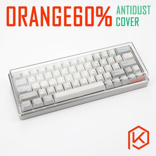 Acrylic Ornage 60% dust cover anti dust guard cap for 60% mechanical keyboard such as gh60 satan60 XD60 XD64 infinity 60 poker 2