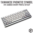 139 TaiWan pinyin Bopomofo font language blue red Cherry profile Dye Sub Keycap PBT for gh60 xd60 xd84 tada68 87 104 108