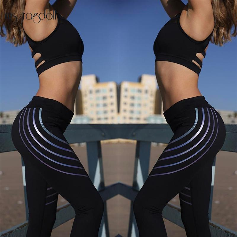 loomrack Multi-Reflective Glow in the Dark Compression Leggings Yoga Pants