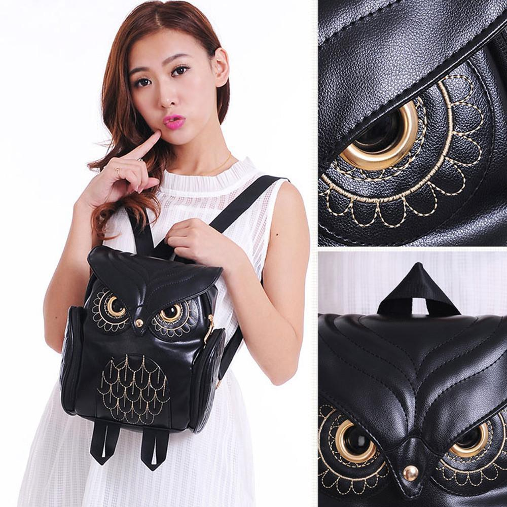 loomrack Whimsy Owl Embossed School Bag Backpacks