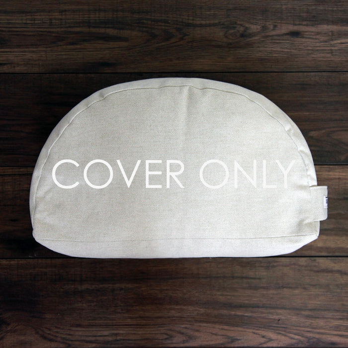 Meditation Cushion - Oatmeal - COVER ONLY