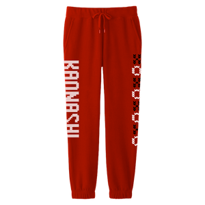 "Kaonashi - ""Ugly Christmas Sweatpants"""