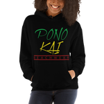Pono Kai Rasta Logo Heavy Hooded Sweatshirt (S - 5XL)