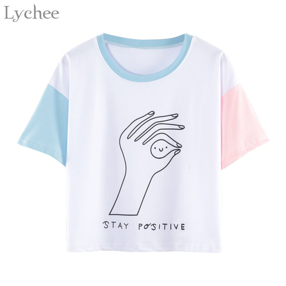 Print Patchwork Short Sleeve T-shirt - The Trendy Phone