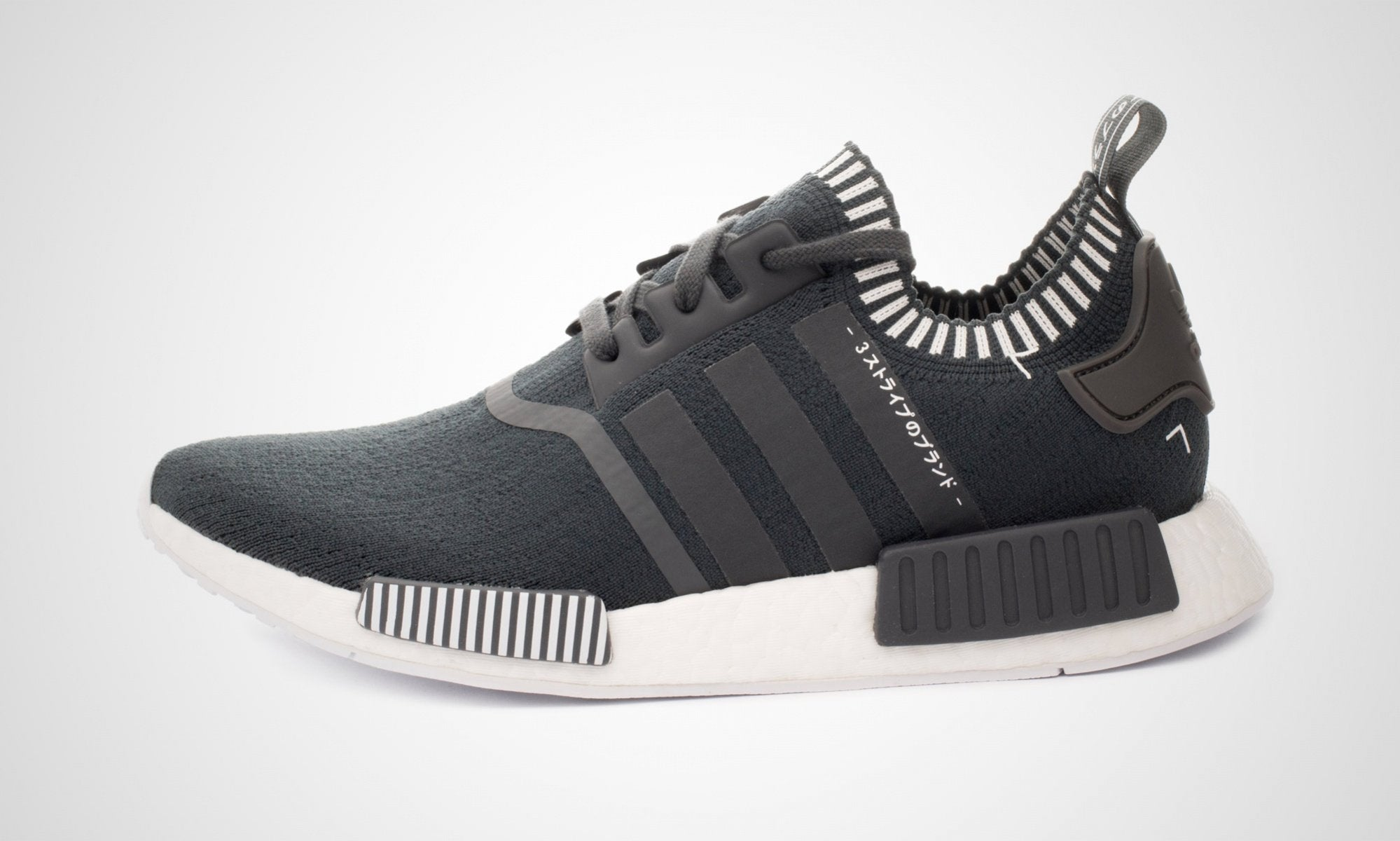 62df910c1 Japan Grey NMD R1 PK - DistriSneaks