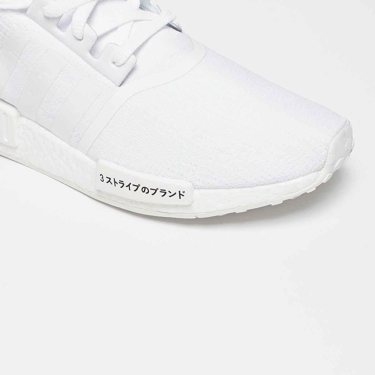 competitive price 91b0f 2bdd9 NMD R1 PK Japan All White - ENStest
