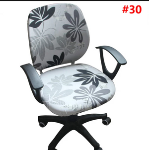 Office Chair Cover