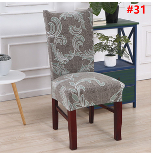 New Year Sales- Decorative Chair Covers-Buy 6 Free Shipping!