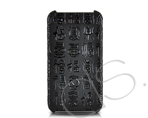 Bless Series iPhone 4 and 4S Case - Black