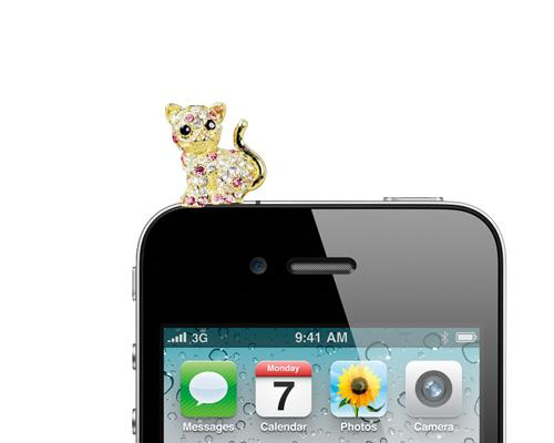 Crystal Animal Headphone Jack Plug - Pink Cat