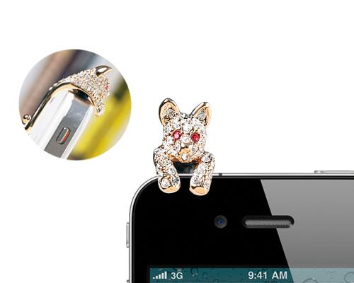 Crystal Animal Headphone Jack Plug - Leopard