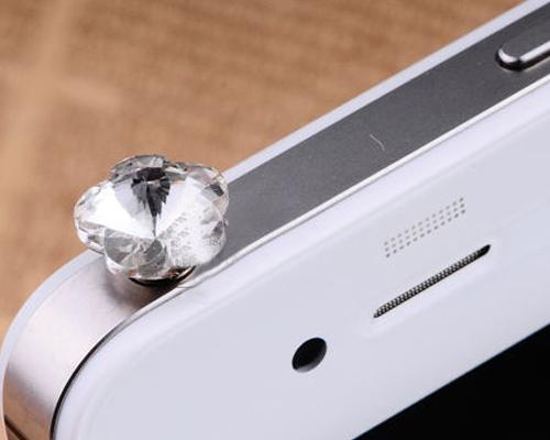 Plum Bling Crystal Headphone Jack Plug - White