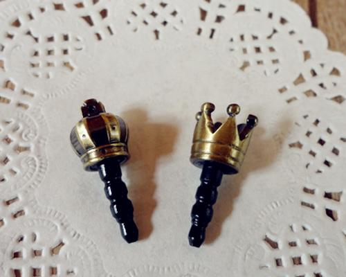 Vintage Metal Headphone Jack Plug - Kings