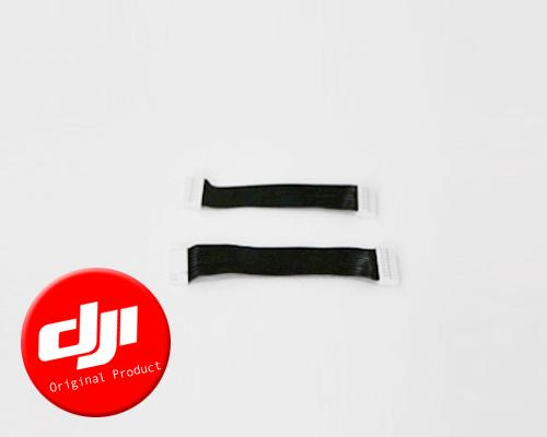 DJI Original Inspire 1 Fast Mounting Gimbal Port Cable Part 17
