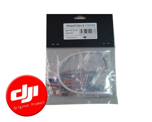 DJI Original Phantom 2 Vision Quadcopter Spare Part 22 Cable Pack