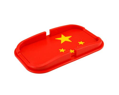 Non-Slip Mat Car Pad Holder for Mobile Phones and GPS - Chinese Flag