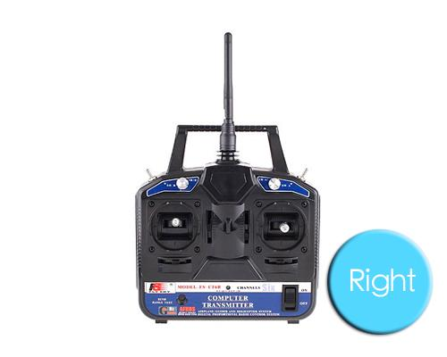 FLYSKY 2.4GHz 6CH System FS-CT6B Transmitter + FS-R6B Receiver - Right