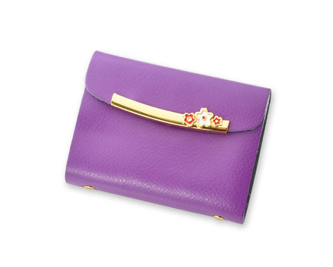 Retro Leather Business Card Case - Purple
