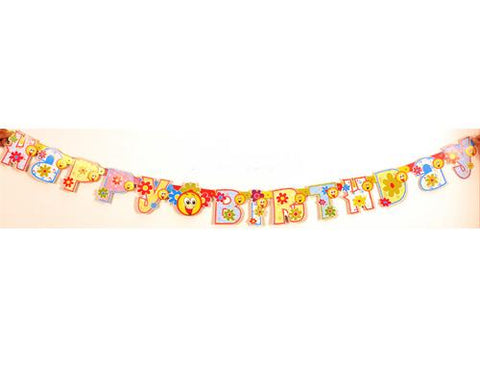7' Party Decoration Accessory Paper Happy Birthday Banner