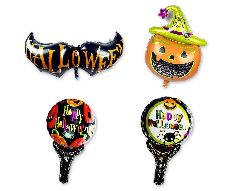 4 Pcs Halloween Party Decoration Helium Foil Balloon Set