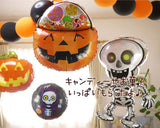 Halloween Party Decoration Skull Skeleton Helium Foil Balloon