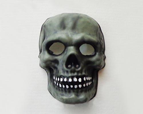 Halloween Party Masquerade Ghost Fancy Dress Costume Mask - Skull