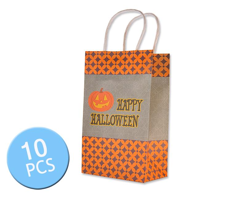 10 Pcs Halloween 2016 Party Favor Paper Gift Bags - Happy Halloween