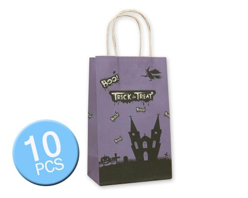 10 Pcs Halloween 2016 Party Favor Paper Gift Bags - Trick or Treat