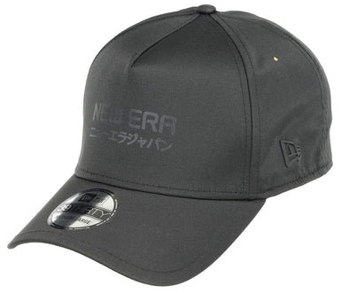 NEW ERA TECH SEAM 39THIRTY FITTED CAP. BLACK from peaknation.co.uk