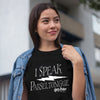 Harry Potter Parseltongue Adult T-Shirt - Accio This