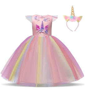Unicorn Fancy Party Dress Girls