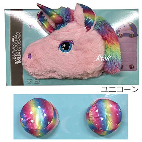 HugFun |Sleeping Bag | Unicorn | Pink