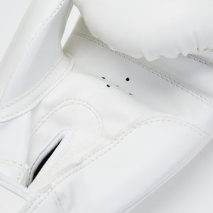 Boxing Gloves White
