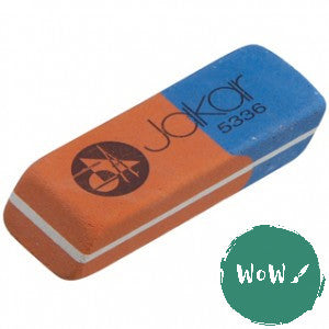 Jakar Pencil/Ink Rubber Eraser