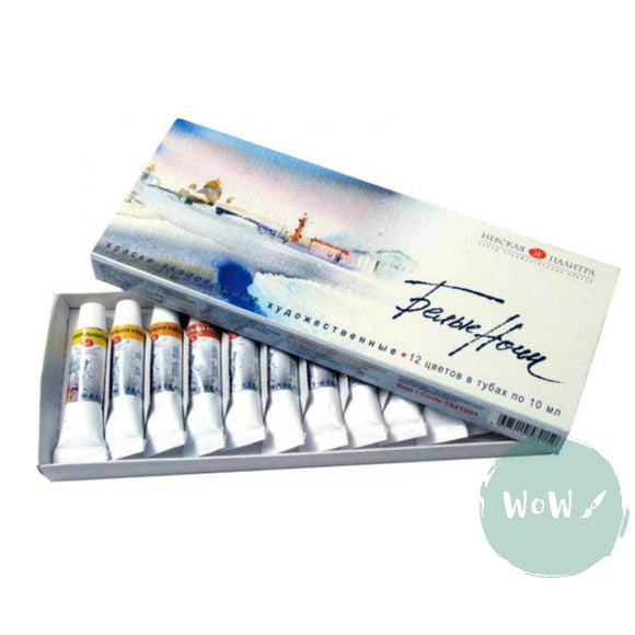 St Petersburg White Nights Watercolour 10ml Tubes set of 12
