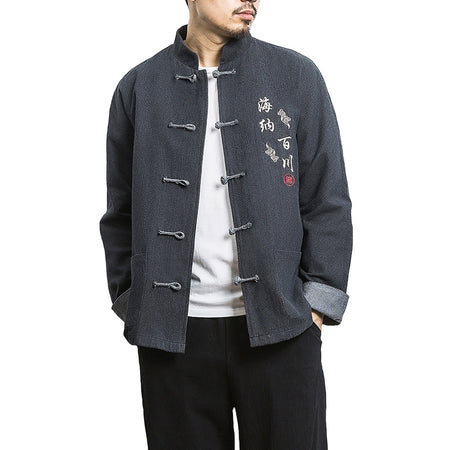 Sukareta Denim Jacket