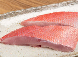 Wild Caught Red Snapper - 5 (7 oz) Portions