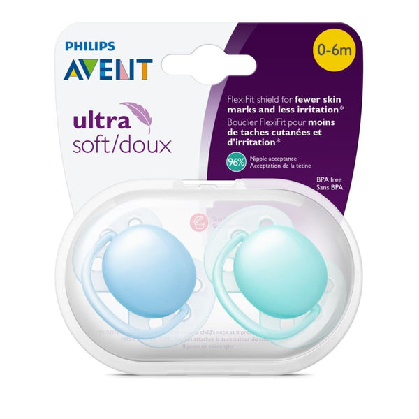Philips Avent 2pk Ultra Soft pacifier 0-6M - Keuka Outlet