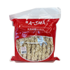 Hakka Flat Noodle only - (1bag with 20 pieces)