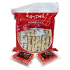 Ramen Family Meal Bundle with Wide Size Hakka Noodle Combo (Chili(Mala))