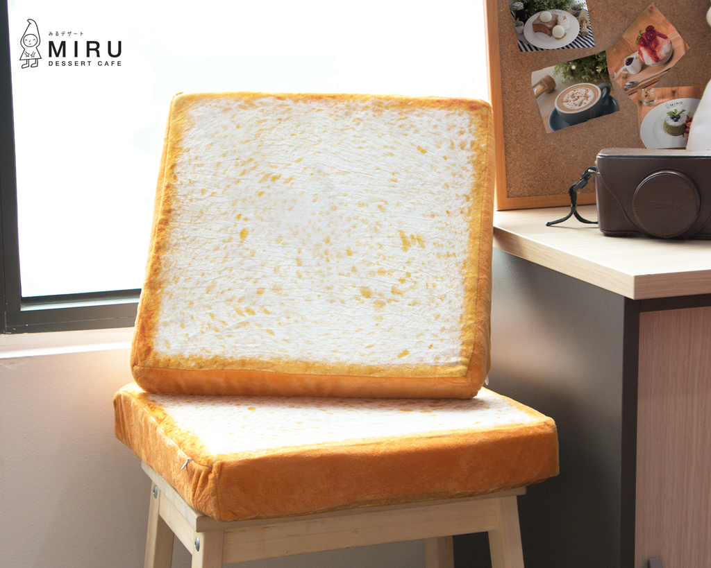 Sliced Toast Cushion Pillow
