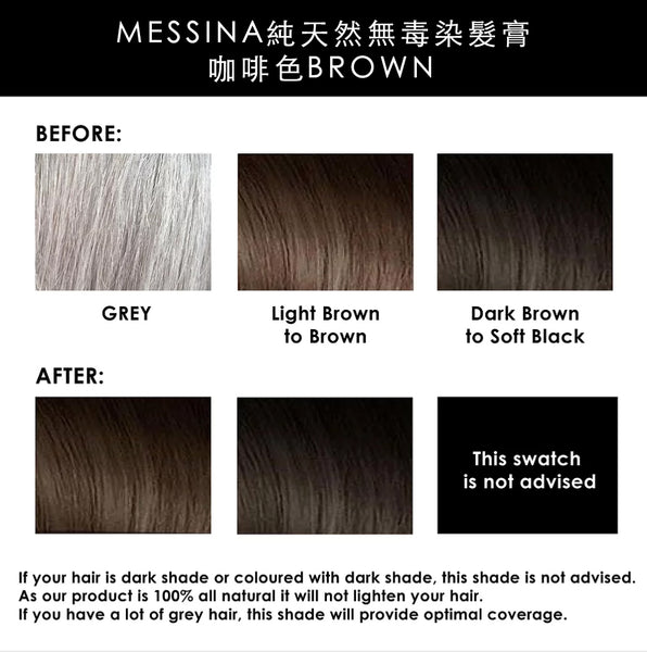 純天然無毒染髮膏 Natural Hair Colour Cream